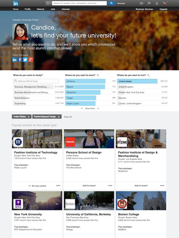 University_Finder1