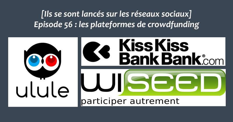 Plateformes de crowdfunding