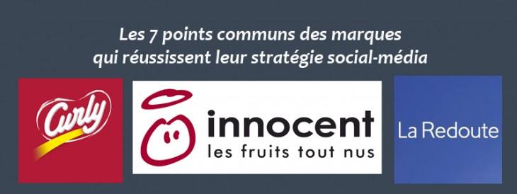 7-points-communs-stratégie-social-média