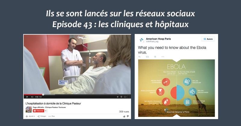 Cliniques et hopitaux sur les reseaux sociaux